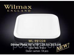 Тарелка обеденная Wilmax - WL-991228