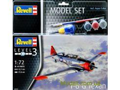 """Подарочный набор c моделью самолета T-6G """"Texan"""""""