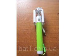 Монопод для селфи с AUX Monopod Multi-Function c кнопкой на ручке green