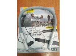 Беспроводные наушники блютуз Aspor  A638S серебро Bluetooth