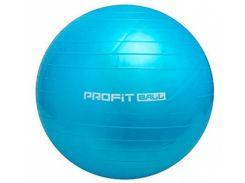 Мяч для фитнеса Profit 65 см, M 1576 синий