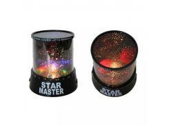 Ночник проектор звездного неба StarMaster (3KJ48)