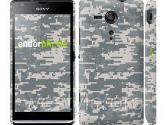 "Чехол на Sony Xperia SP M35H Камуфляж ""1085c-280-2448"""