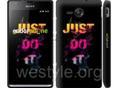 "Чехол на Sony Xperia SP M35H Just Do It ""2725c-280-2448"""