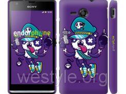 "Чехол на Sony Xperia SP M35H graffiti ""4158c-280-2448"""
