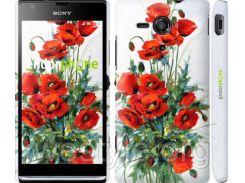 """Чехол на Sony Xperia SP M35H Маки """"523c-280-2448"""""""