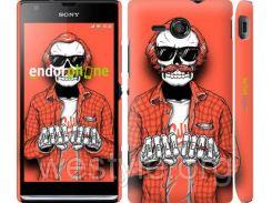 """Чехол на Sony Xperia SP M35H Скелет в очках """"4192c-280-2448"""""""