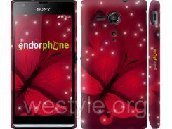 "Чехол на Sony Xperia SP M35H Лунная бабочка ""1663c-280-2448"""