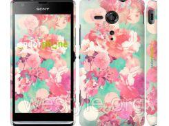"""Чехол на Sony Xperia SP M35H Цветы 3 """"2734c-280-2448"""""""