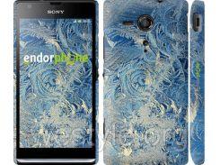 """Чехол на Sony Xperia SP M35H Морозный узор 1 """"470c-280-2448"""""""