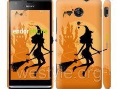 """Чехол на Sony Xperia SP M35H Ведьма на метле """"1184c-280-2448"""""""
