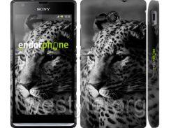 """Чехол на Sony Xperia SP M35H Леопард 3 """"854c-280-2448"""""""