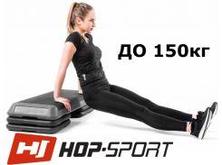 Степ платформа Hop-Sport Professional  для дома и спортзала