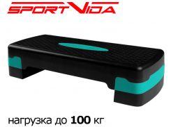 Степ-платформа 2-ступенчатая SportVida SV-HK0159