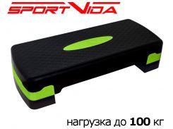 Степ-платформа 2-ступенчатая SportVida SV-HK0040
