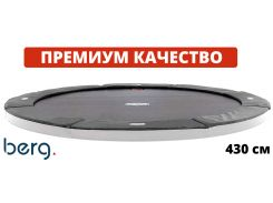 Батут BERG FlatGround Champion 430 Grey