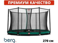 Батут BERG InGround Favorit 270 с защитной сеткой Comfort InGround