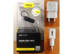 Блютуз гарнитура Jabra Classic Black Официал + USB зарядка Samsung 2A