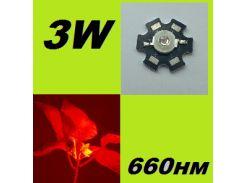 """Фито светодиод для растений 3W, 660нм, с подложкой типа """"звезда"""""""
