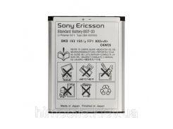 Аккумулятор батарея SonyEricsson BST-33, Z610, K530, K550, K618, K620, K630, K660, K790, K800 High Copy