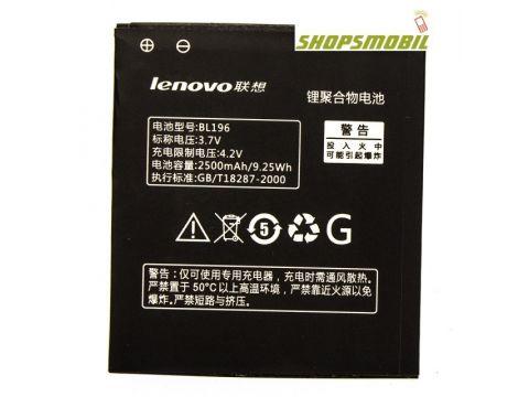 Аккумулятор телефона Lenovo BL196/ P700 2500mAh Киев