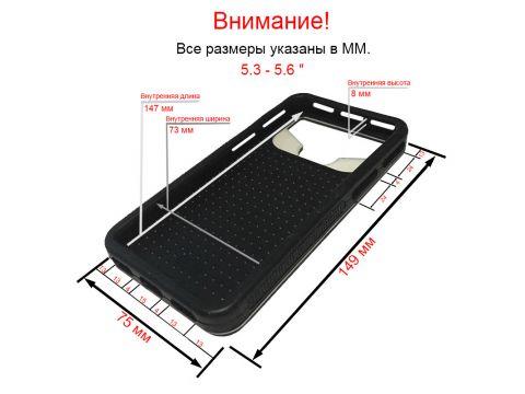 """Чехол универсальный накладкаGOLD 5.3""""-5.6"""" дюймов № 5002 Mercedes-Benz Киев"""