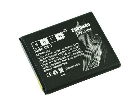 Аккумулятор Brum Standard Samsung I8552 (EB585157LU) (2000mAh) Черкассы