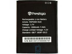 Аккумулятор Prestigio PAP5500 2000 mAh AAA класс тех.пакет