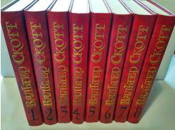 Книга Вальтер Скотт, собрание сочинений в восьми томах, 1-8 Том, полный сборник.