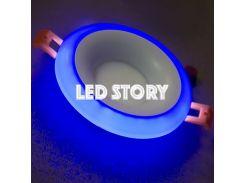 Светодиодный светильник 3W+3W Rim трехрежимный синяя окантовка