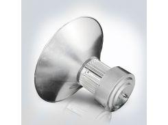 Подвесные светильники 40W Cobay купольного типа с матовым рассеивателем