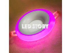 Светодиодный светильник 3W+3W Rim трехрежимный розовая окантовка