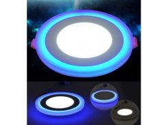 Светодиодный светильник 18W+6W три режима работы