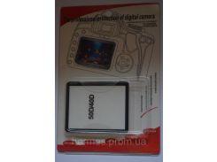 Защитный экран для Canon EOS 40D | 50D