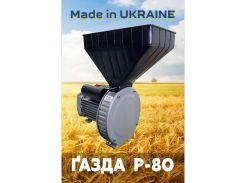Зернодробилка «ГАЗДА Р80» роторная