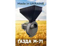 Зернодробилка «ГАЗДА М71» молотковая