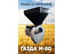 Зернодробилка «ГАЗДА М80» молотковая