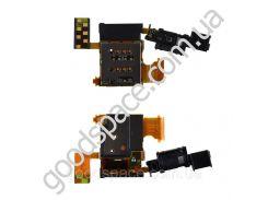Слот для сим карты Sony Xperia Arc S (LT18i)
