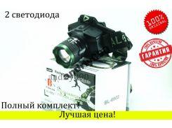 Фонарь налобный Bailong BL 6903 фонарик + UF диод