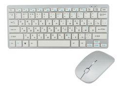 Русская беспроводная мини клавиатура + мышка Apple 901 серебряная