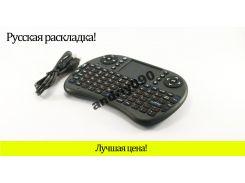 Беспроводная русская клавиатура Rii mini i8 2.4G