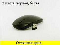 Беспроводная ультратонкая  мышь мышка АКЦИЯ!