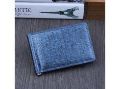 Модный мужской зажим для денег Синий