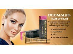 Тональный крем Dermacol с повышенными маскирующими свойствами30 г (207, 209, 212 оттенки) 209