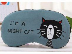 Маска для сна с гелем Ночной Кот (Зеленый)