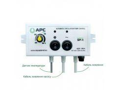 Автоматика для циркуляционного насоса с выносным термодатчиком APC SP-1 1060202001