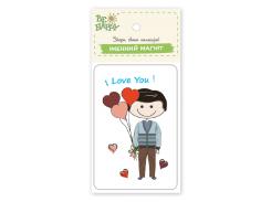 Магніт «I love you!»