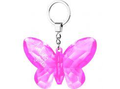 """Брелок на ключи """"Любимая дочка"""" розовый"""