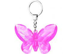 "Брелок на ключи ""Самая-самая"" розовый"