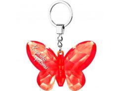 """Брелок на ключи в виде бабочки """"Королева красоты"""" красный"""